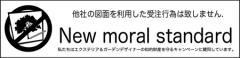 New moral standard