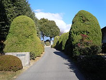 Hiroshimagakuin_south_gate