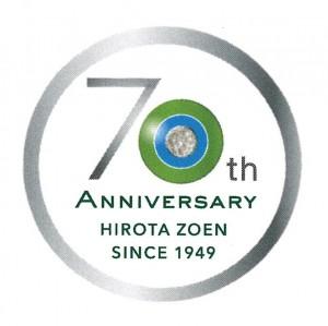 70周年シール